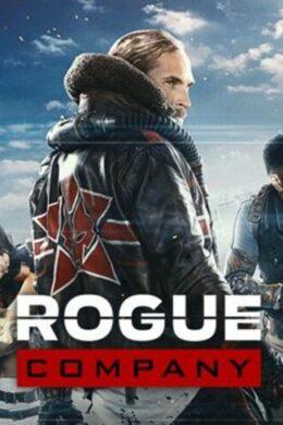 Rogue Company Closed Beta - KOD EPIC GAMES