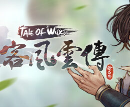 Tale of Wuxia Steam CD Key