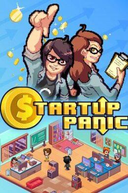 Startup Panic (PC) - Epic Games Key - GLOBAL