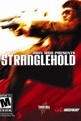 Stranglehold GOG CD Key