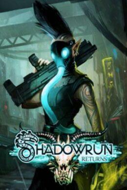 Shadowrun Returns Deluxe Steam Key GLOBAL