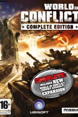 World in Conflict: Complete Edition GOG.COM Key GLOBAL